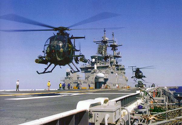 ah-6-carrier.jpg