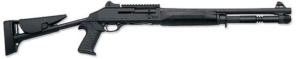 https://www.americanspecialops.com/images/weapons/Benelli-m4-shotgun.jpg